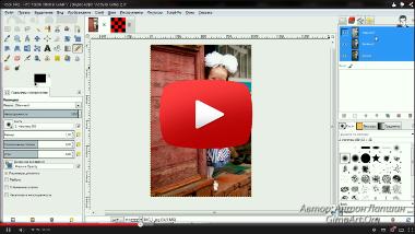 Что такое слои в GIMP?