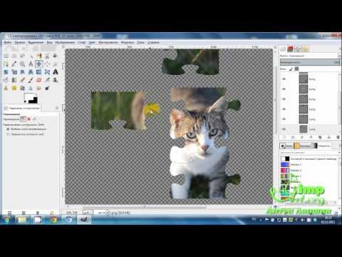 Как собрать пазл в графическом редакторе GIMP