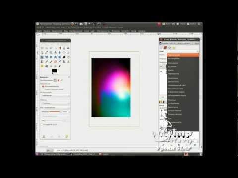 Эффект засвеченной фотографии в GIMP