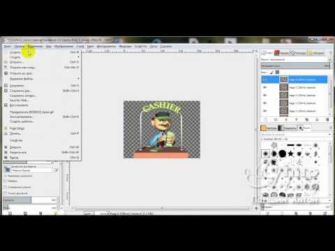 Как объединить две GIF анимации?