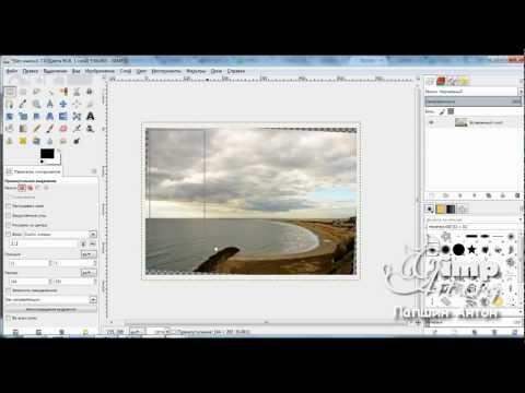 Как выровнять горизонт на фото?