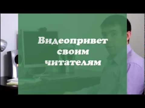 Видео-привет читателям.mp4