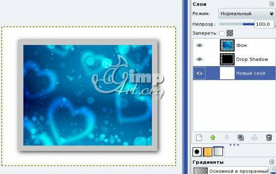 как добавить простую рамку на фото