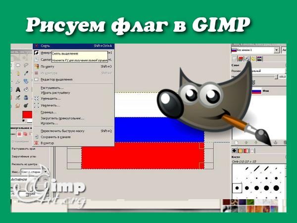 Гагарин, Юрий Алексеевич — Википедия