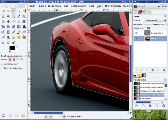 Как поменять цвет в фоторедакторе GIMP
