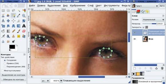 Меняем цвет глаз на фотографии в GIMP