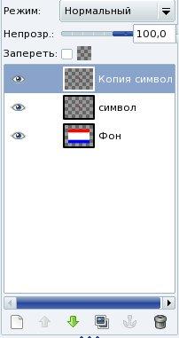 Рисуем флаг Мордовии