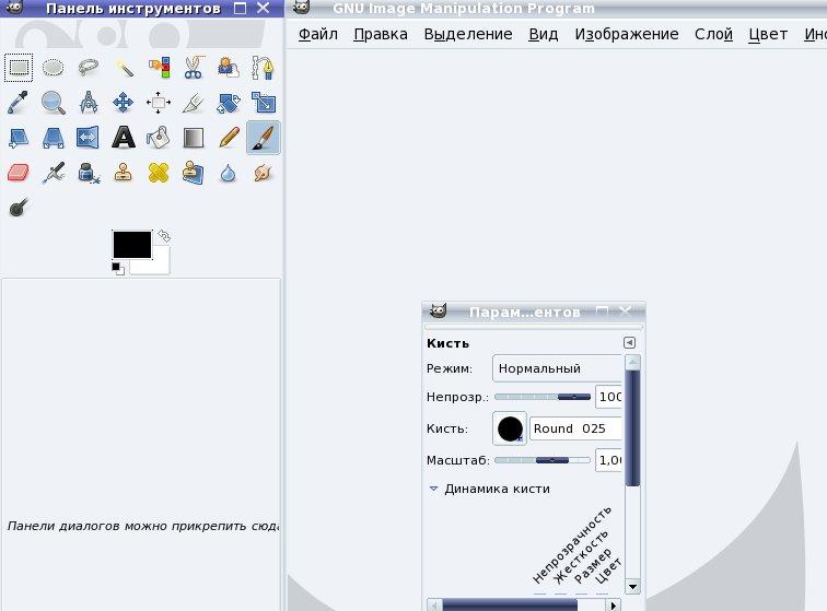 Как прикрепить панель инструментов в Gimp