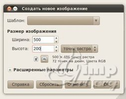 01_svetyasheisya-tekst