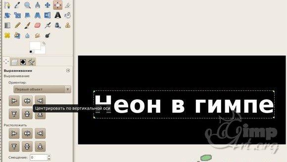 03_neonovui-tekst