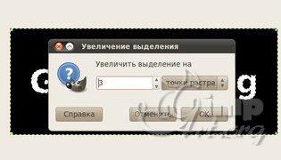 05_svetyasheisya-tekst