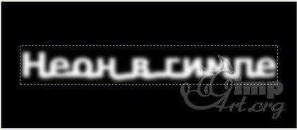 06_neonovui-tekst
