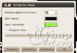 08_neonovui-tekst
