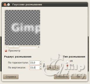 11_svetyasheisya-tekst