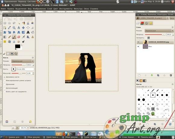 как объеденить фотографию и рамку