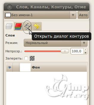 02_dialog_konturu