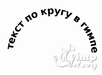 10_text-po-kontyry