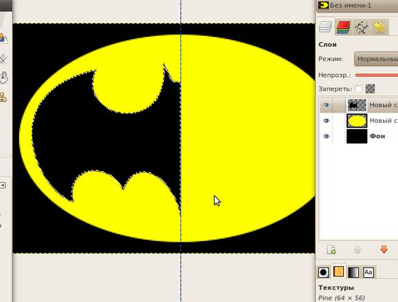 batman-logotip-07