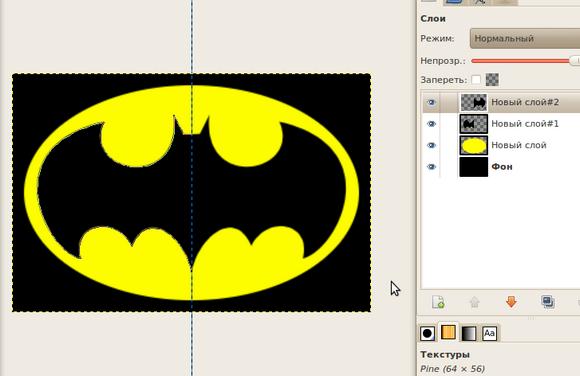 batman-logotip-gimp