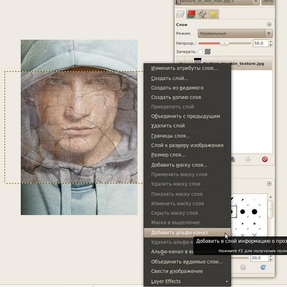 02_kak-dobavit-texture