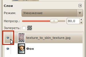 04_kak-dobavit-texture