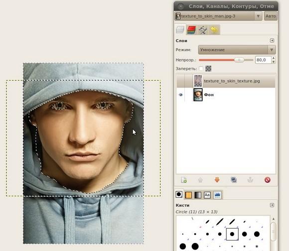 09_kak-dobavit-texture