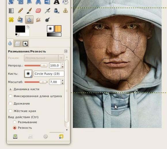 11_kak-dobavit-texture
