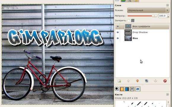 рисунки граффити