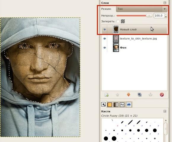 15_kak-dobavit-texture