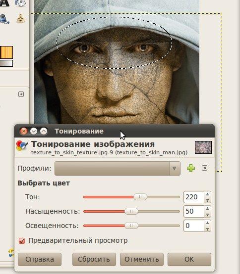 17_kak-dobavit-texture