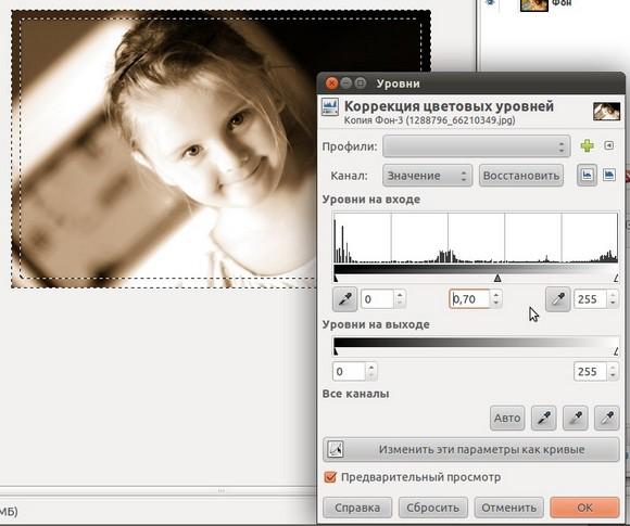 Эффект сепии на фото в гимпе