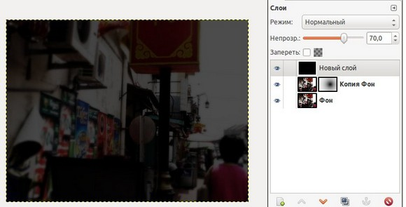 кадр из фильма в гимпе