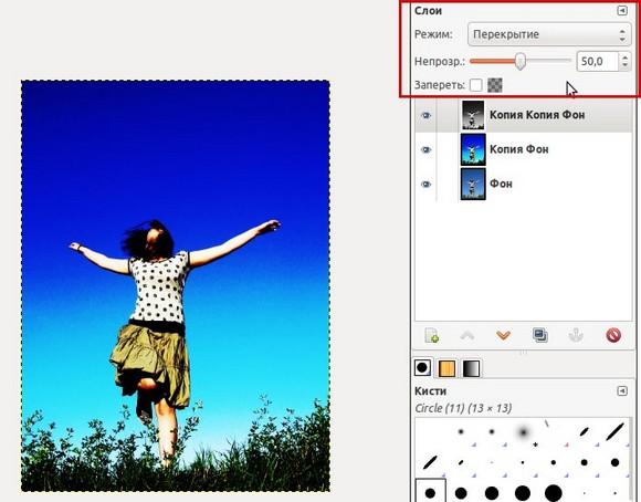 эффект ломографии GIMP