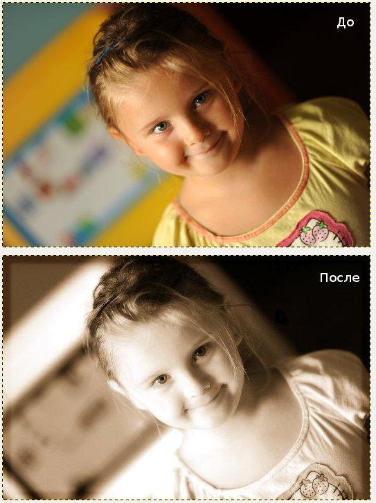 Эффект сепии на фотографии в gimp