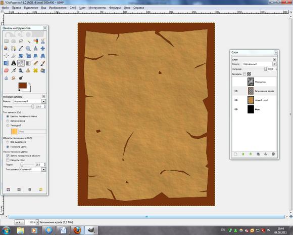 создание текстуры старой бумаги