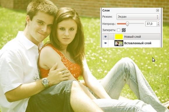 ванильное фото эффект онлайн