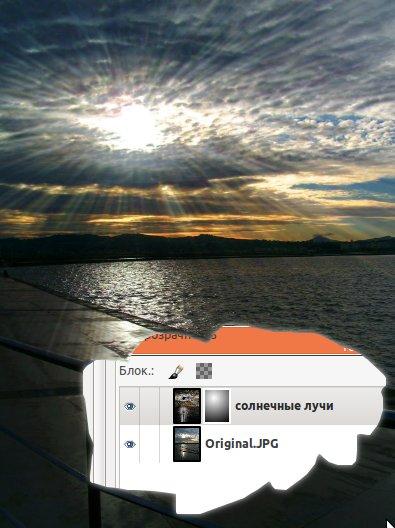 11_sunray