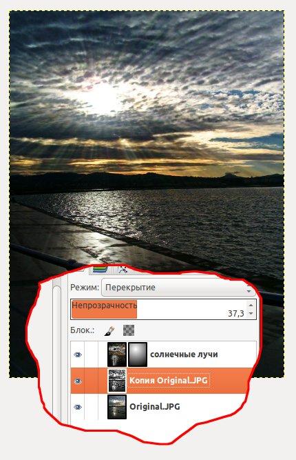 эффект солнечных лучей