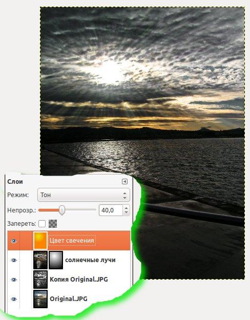 солнечное фото в гимпе