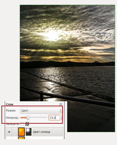 урок gimp - создание солнечных лучей