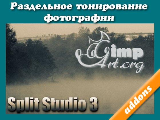 Split Studio 3