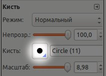 меняем цвет глаз
