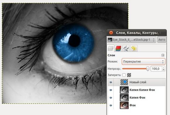ретушь глаз в gimp - магический взгляд