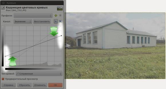 цветокоррекция фотоснимка в редакторе