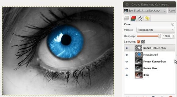 07_magic-eye