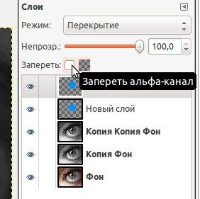 08_magic-eye