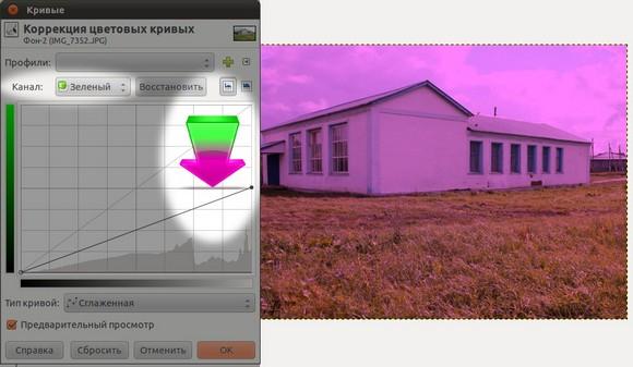 коррекция цвета на фотографии в редакторе гимп