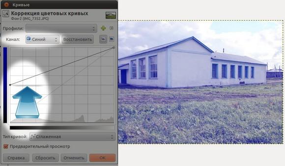 коррекция фото в фоторедакторе gimp