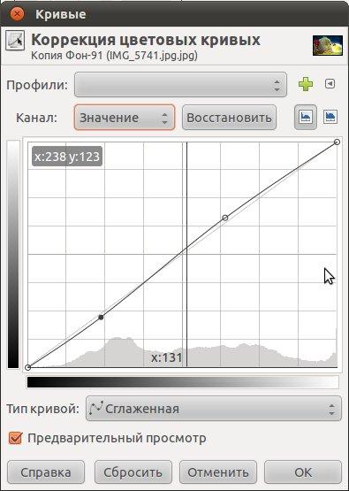 20_curves-part2