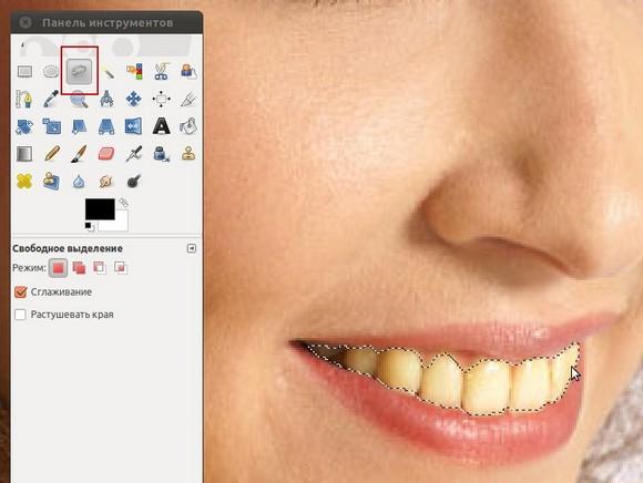 белоснежные зубы в редакторе